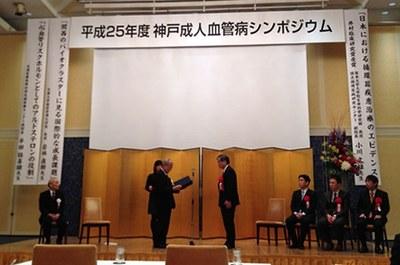 小川教授(井村賞受賞)1