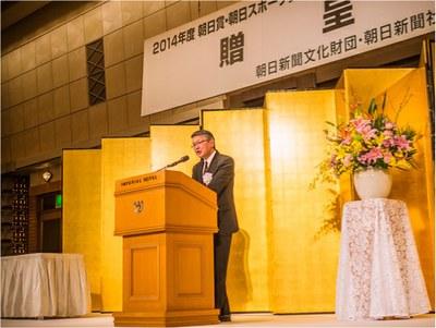 生命科学研究部血液内科学の満屋教授が朝日賞を受賞