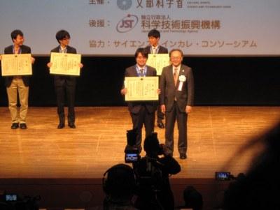 20150302プレ柴三郎プログラム学生受賞2