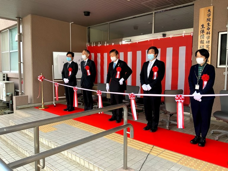 熊本大学大学院生命科学研究部附属生体情報研究センター開所式を開催しました